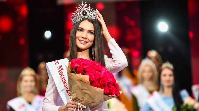 Μις Μόσχα 2018 Τον τίτλο κατέκτησε η Αλέσια Σεμερένκο