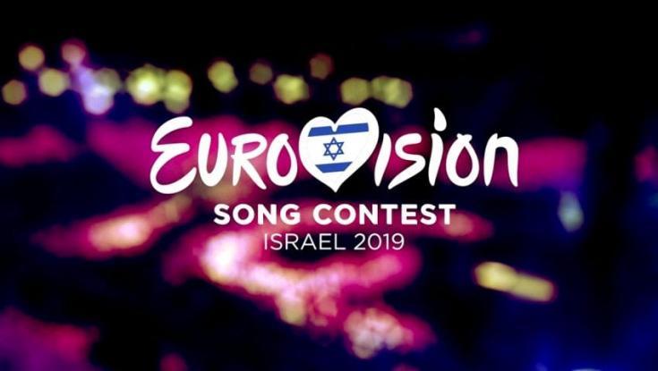 Eurovision 2019 Expo Tel Aviv