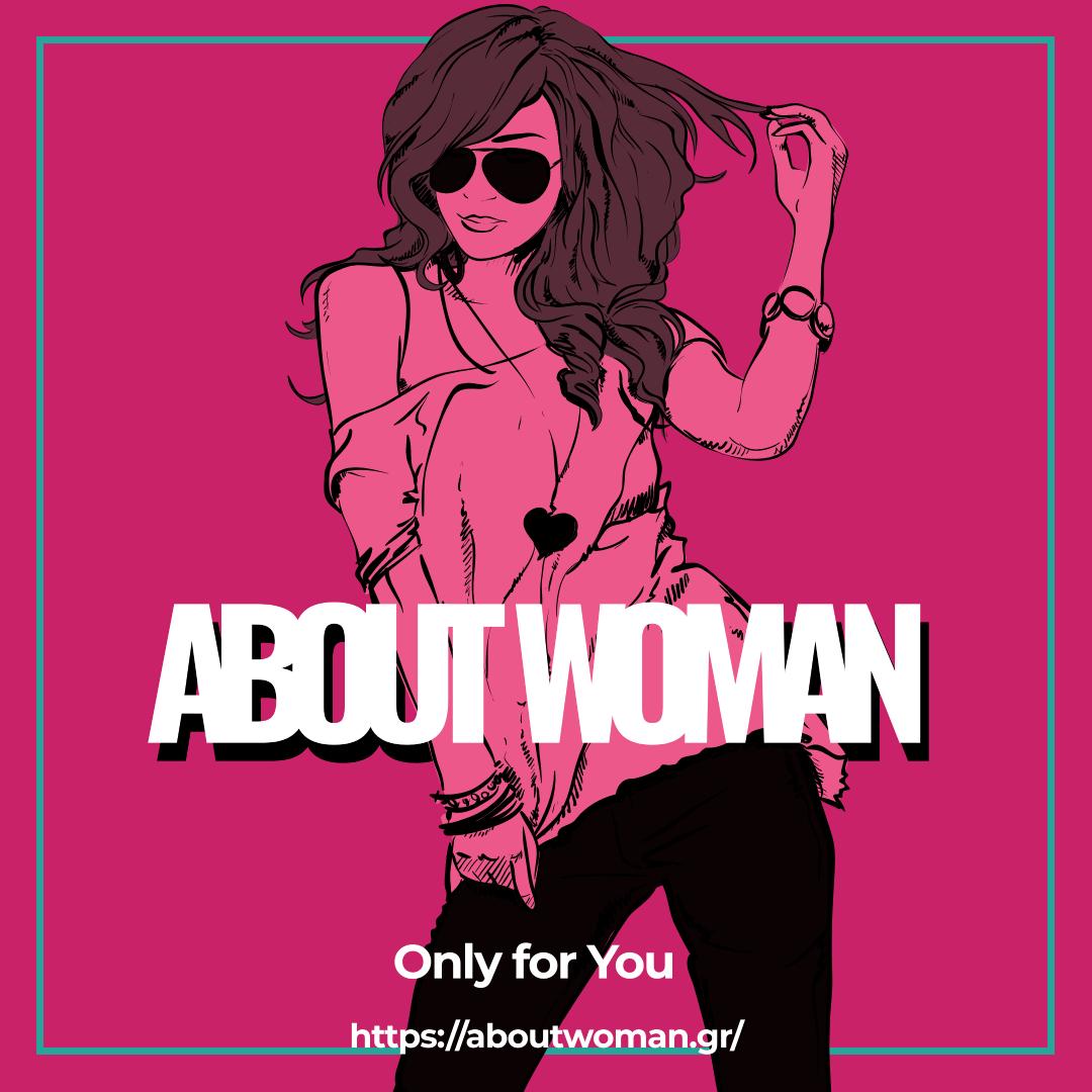 aboutwoman.gr