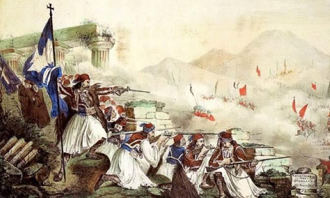 """Ελευθερία ή Θάνατος"""" Το σύνθημα της επανάστασης - About Woman"""