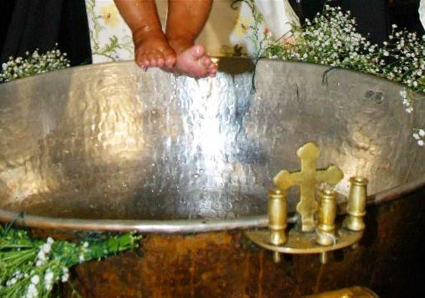 Η Ιστορία της Βάπτισης