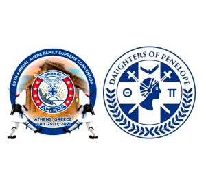 99th AHEPA Family Sypreme Convention